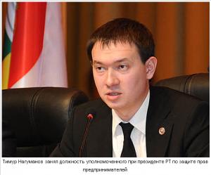 Поруководил Засвияжским районом - теперь возглавит Дрожжановский