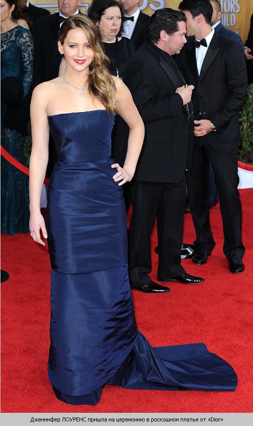 Платье Дженнифер Лоуренс разошлось на вручении конопремии