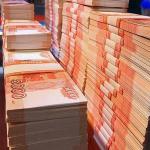 Курс доллара в ульяновске