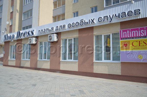 Женский магазин модной одежды в Ульяновске