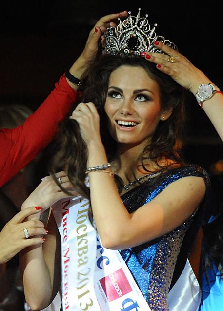 Мисс Москва-2013