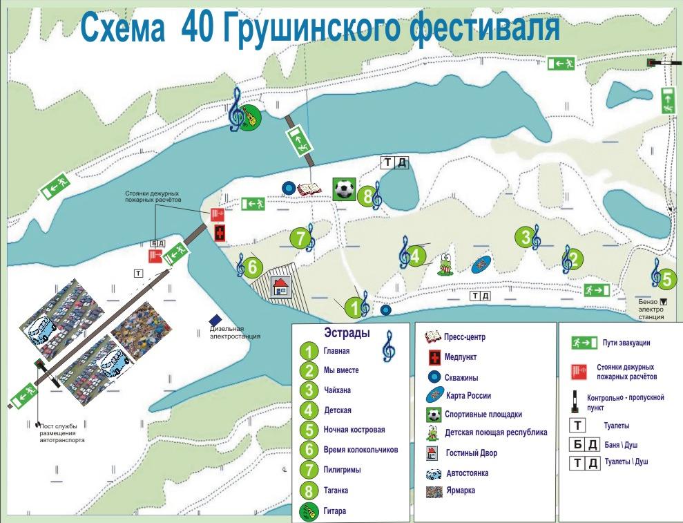 Схема размещения Грушинского фестиваля 2013