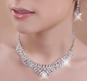 Купить бижутерию для невесты в Ульяновске