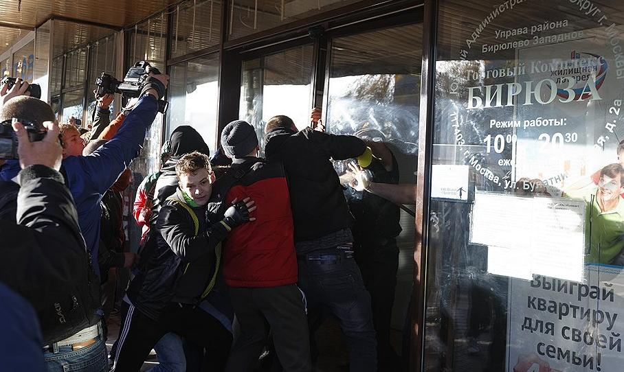 Бирюлево: беспорядки 13 октября 2013
