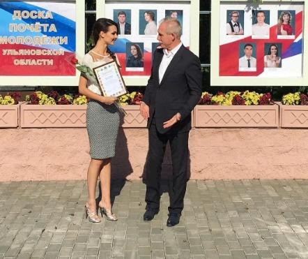 На областную Доску почёта молодежи впервые занесены 20 ульяновцев