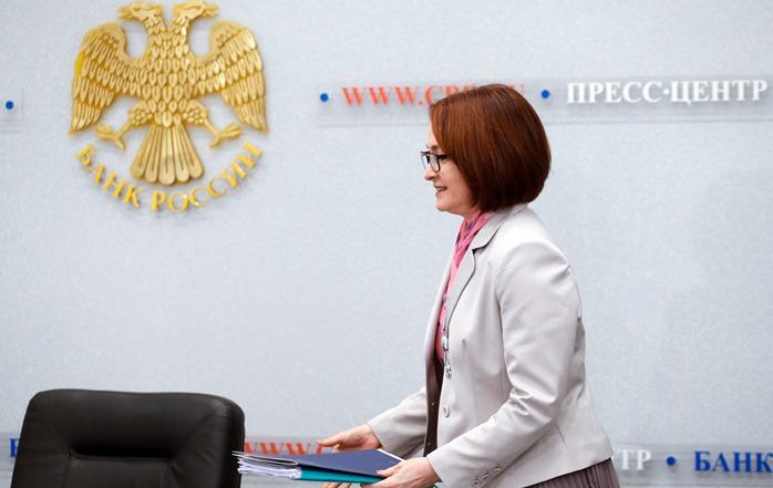 29 июля 2016: заседание Банка России, возможное снижение базовой ставки