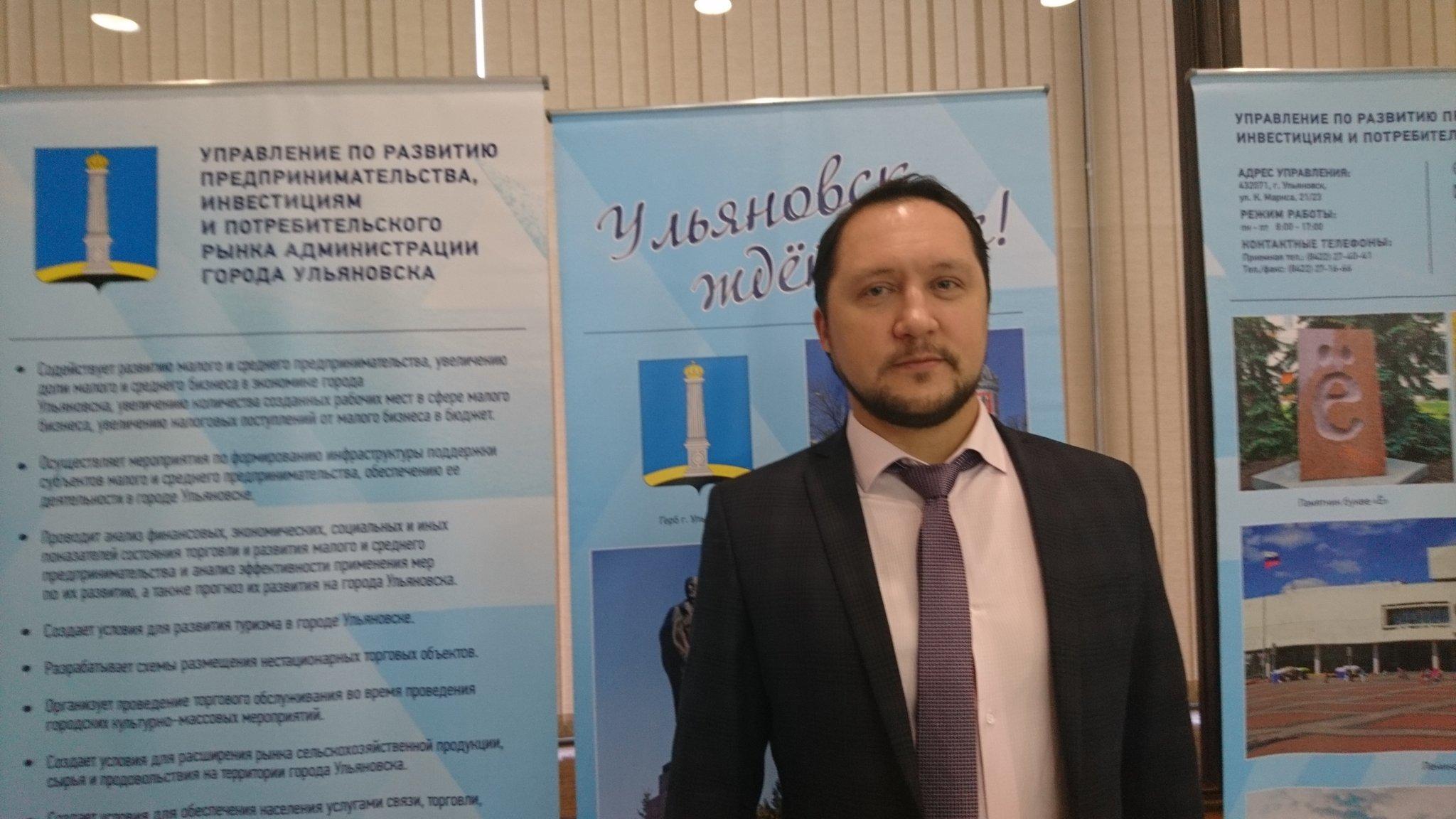 Павел Антонов - начальник управления по предпринимательству Ульяновска - взят с поличным
